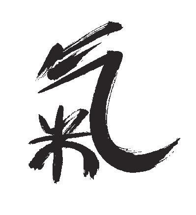 Schriftzeichen für ki, qi, Lebensenergie, Kalligraphie des Autors
